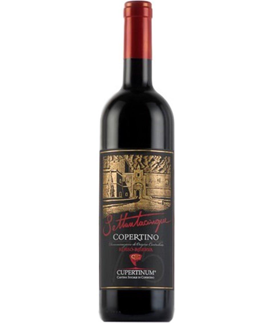 SETTANTACINQUE COPERTINO Rosso Riserva DOP 2007 Cupertinum